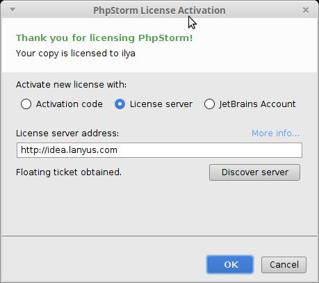 Как активировать PHPStorm версии 7/8/9/10