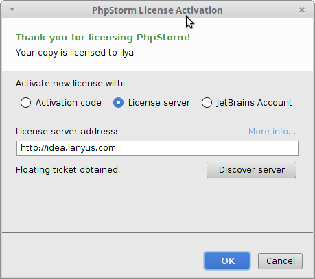 webstorm 11 license key ubuntu
